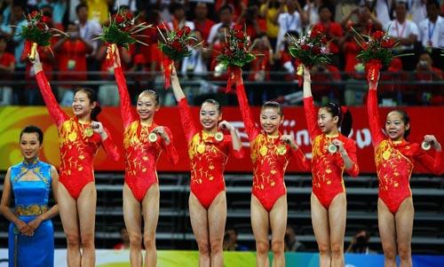 2008北京奥运会网球_2008北京奥运会女子体操团体夺得金牌 - 中国签名网